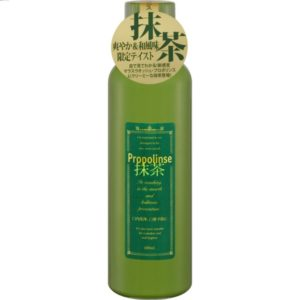 Nước súc miệng Propolinse trà xanh hàng Nhật nội địa HCM