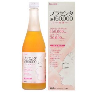 shop bán Nước uống nhau thai Fracora Placenta 150000mg mẫu mới date mới