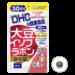 Tinh chất mầm đậu nành DHC