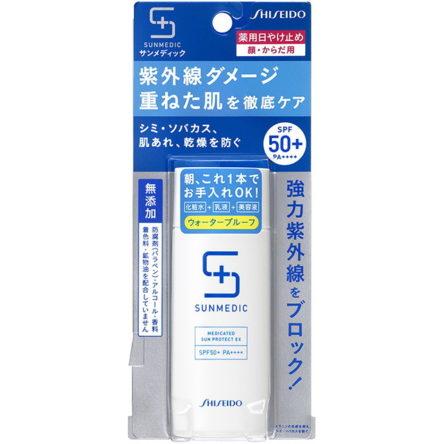 Kem chống nắng Shiseido Sunmedic