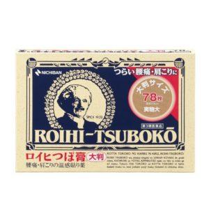 Dán huyệt đạo Roihi Tsuboko 78 miếng hàng Nhật nội địa
