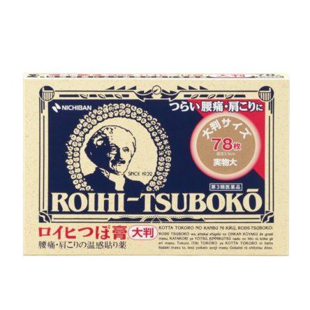 Dán huyệt đạo Roihi Tsuboko