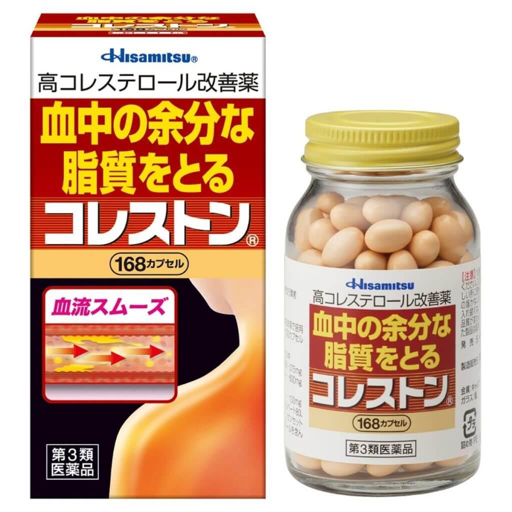 Thuốc giảm mỡ máu Hisamistu 168 viên của Nhật