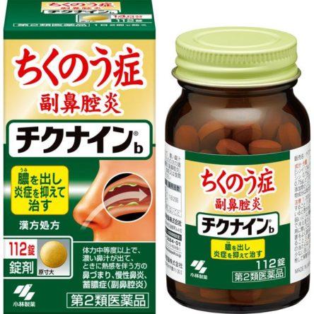 Thuốc trị viêm xoang Kobayashi Chikunain