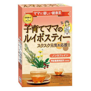 Trà lợi sữa Showa Seiyaku hàng Nhật