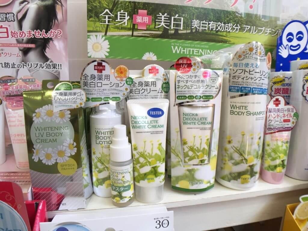 Sữa tắm trắng da White Body Shampoo hàng Nhật nội địa