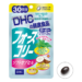 Viên uống giảm cân Lean Body Mass & dầu dừa DHC