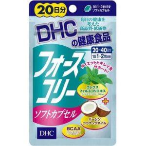 Viên uống giảm cân Lean Body Mass dầu dừa DHC 20 ngày uống ở HCM