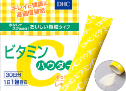 Bột Vitamin C DHC