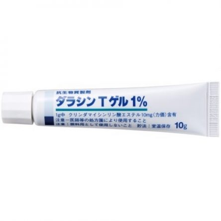 Thuốc trị mụn Dalacin T Gel 1%