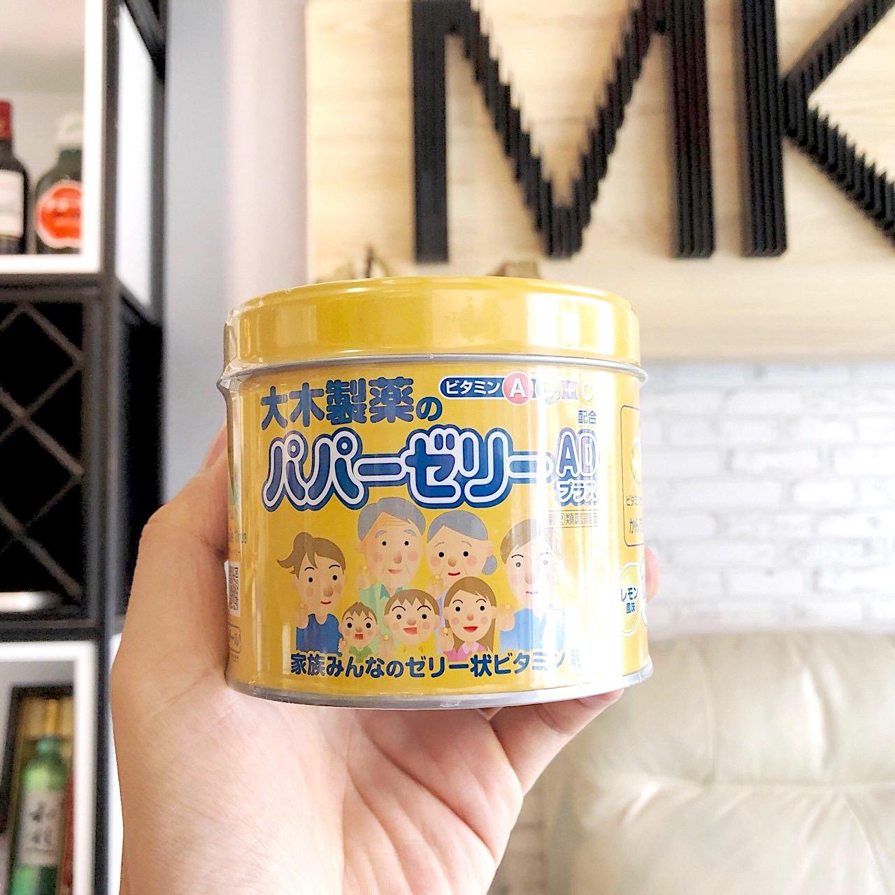Kẹo biếng ăn 120 viên hộp màu vàng vị cam hàng nội địa Nhật