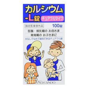 Viên uống bổ sung Canxi cho bé Kokando của Nhật