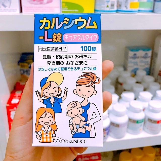 Viên uống bổ sung Canxi cho bé Kokando 100 viên dùng được hơn 3 tháng