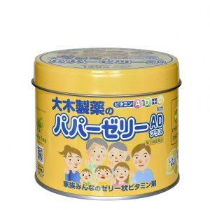 Kẹo biếng ăn Papazeri AD 120 viên hộp màu vàng