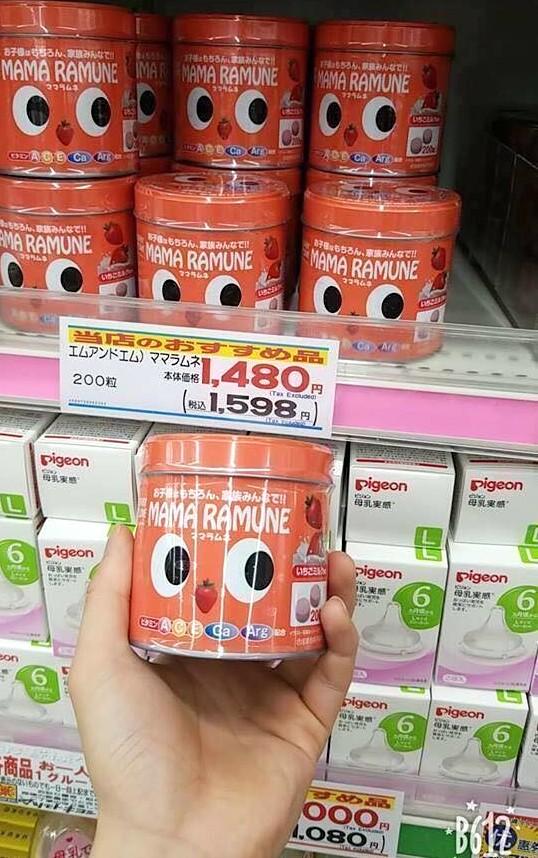 Kẹo biếng ăn Mama Ramune 200 viên hàng Nhật nội địa xách tay cho bé