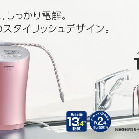 Máy lọc nước ion kiềm Panasonic TK-AS44