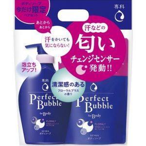 sữa tắm shiseido senka perfect bubble for body nguyên set có túi thay thế giá rẻ hcm