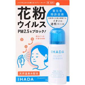 Xịt kháng khuẩn Ihada Shiseido Medical