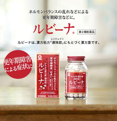 Thuốc tiền mãn kinh Rubina điều trị thiếu máu, chóng mặt, nóng trong người