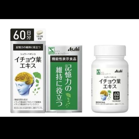 Thuốc hoạt huyết Asahi