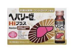 Thuốc bổ gan Hepalyse Hi Plus